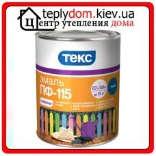 """Алкидная эмаль для окраски металлических, деревянных поверхностей ПФ-115  """"Универсал"""", 0,9 кг"""