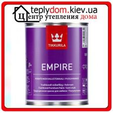 """Алкидная краска для металлических и деревянных поверхностей Empire (Эмпире), базис """"A"""", 0,9 л"""