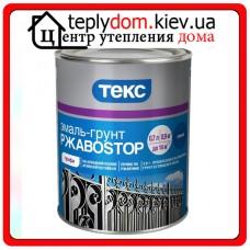 Антикоррозионная эмаль-грунт для окраски металлических поверхностей РжавоSTOP, 0,9 кг