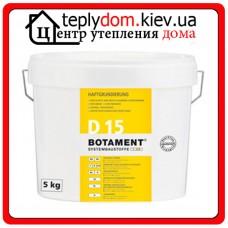 Botament грунтовка для подготовки гладких и непоглощающих основ D15