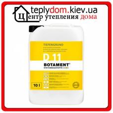 Botament грунтовка для подготовки поглощающих оснований D 11, 10 л