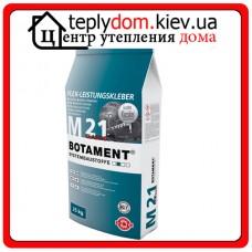 Botament Эластичный высокоэффективный клей M 21 Classic, C2 TE, 25 кг