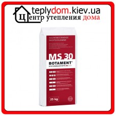 Botament минеральная гидроизоляция MS 30, 25 кг