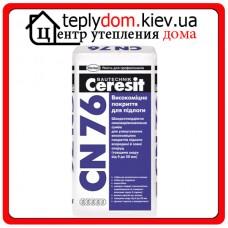 Ceresit CN 76 Самовыравнивающаяся смесь высокопрочная (4-50мм), 25 кг
