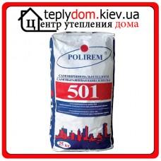 ПОЛИРЕМ Самовыравнивающийся пол СПн-501, 25 кг