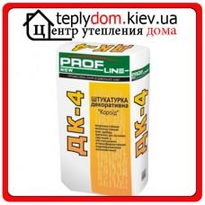 Profline NEW ДК-4 Декоративная штукатурка (короед), 25 кг