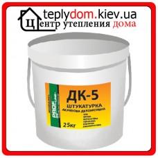 Profline NEW ДК-5 Штукатурка декоративная акриловая, 25 кг
