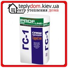 Profline NEW ГС-1 Гидроизоляция жесткая, 25 кг