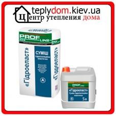 Profline NEW ГС-2 (A) Гидроизоляция эластичная двухкомпонентная (ГИДРОЕЛАСТ), 17,5 кг