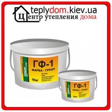 Profline NEW ГФ-1 Грунтующая краска, 10 л
