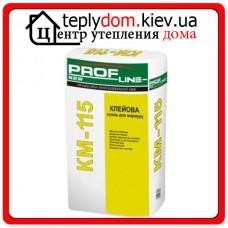 Profline NEW КМ-115 Клеевая смесь для мрамора, 25 кг
