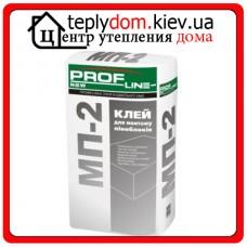 Profline NEW МП-2 Смесь для укладки газобетона, 25 кг