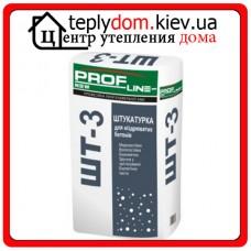 Profline NEW ШТ-3 Штукатурка для ячеистых бетонов, 25 кг
