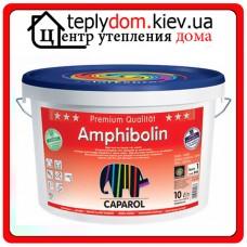 Caparol Amphibolin B1 краска акриловая премиум класса 10л