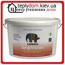 Caparol AmphiSilan-Compact краска силиконовая наполненная 15кг