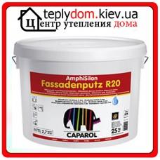 Caparol Amphisilan-Fassadenputz R20 world Weiß силиконовая штукатурка короед 25кг