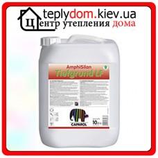 Caparol AmphiSilan Tiefgrund LF/ силиконовая грунтовка 10л