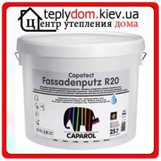Caparol Capatect-Fassadenputz R20 Transparent акриловая штукатурка короед (2мм) 25кг