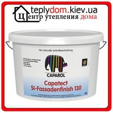 Caparol Capatect-SI-Fassadenfinish 130 силикатная краска  пр-во Германия 15л