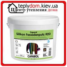 Caparol Silikon-Fassadenputz K15 фасадная силиконовая штукатурка (Короед 1,5мм) 25 кг