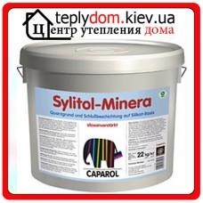 Caparol Sylitol-Minera краска силиконовая высоконаполенная  22кг