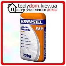Смесь для кладки клинкерного кирпича (серая) Kreisel PUTZMÖRTEL 560 25 кг