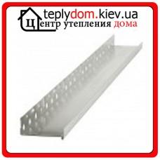 Цокольный алюминиевый профиль со слезником 50 мм 2.5 м