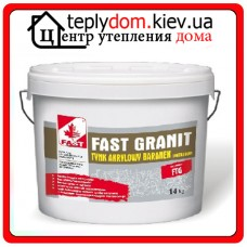 FAST GRANIT декоративная штукатурка  (мозаичная) 14 кг