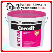Краска силиконовая база CT 48 10 л