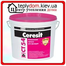 Краска фасадная силикатная CT 54 10 л
