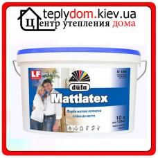 Латексная матовая краска Mattlatex D100 10л