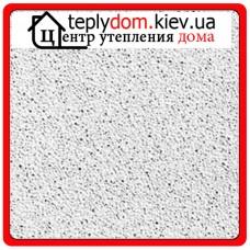 Потолочные плиты OWAcoustic smart Sandila 600х600х14, (12 шт.), с перфорацией