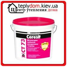"""Штукатурка декоративная силикатная """"короед"""" (зерно 2 мм) Ceresit CT 73 25 кг"""