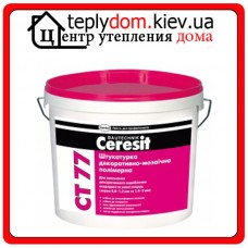 Штукатурка декоративно-мозаичная полимерная ЦВЕТА В АССОРТИМЕНТЕ Ceresit СТ 77 14 кг