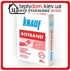 Штукатурка гипсовая универсальная Knauf Ротбанд 30кг, шт