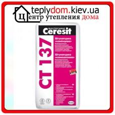 """Штукатурка """"камешковая"""" (зерно 1,5мм; белая) Ceresit CT 137 25 кг"""