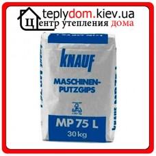 Штукатурка машинная Knauf МП-75 30кг, шт