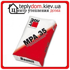 MPA-35 цементно-известковая штукатурная смесь для наружных работ 25 кг